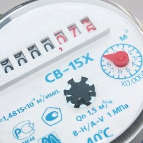 Как установить счетчик на отопление?!