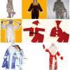 Где заказать пошив новогодних костюмов?!