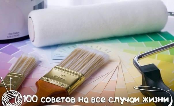 100sovetov