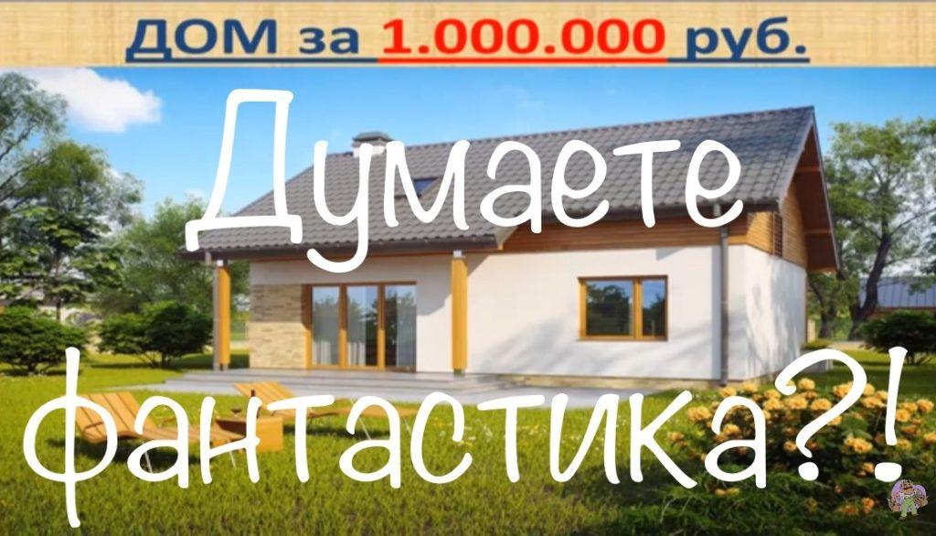 Калькулятор расчета фундамента для строительства дома Подольский район